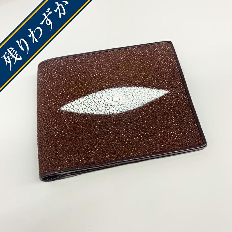 長持ち、上質な仕上がり、一生使える短財布