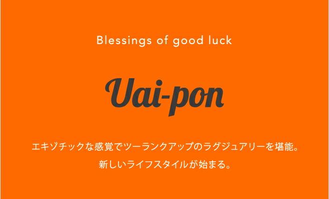 uai-pon