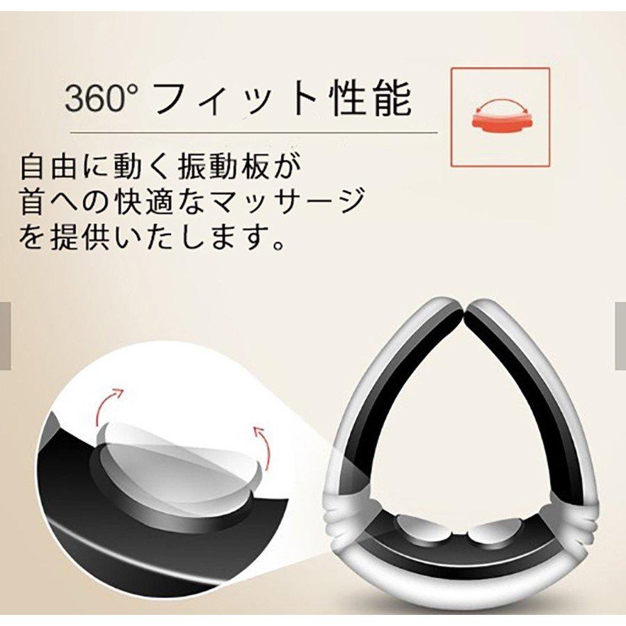 360°フィット性能。自由に動く振動板が首への快適なマッサージを提供いたします