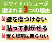 3つの理由