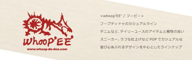 whoop'EE'