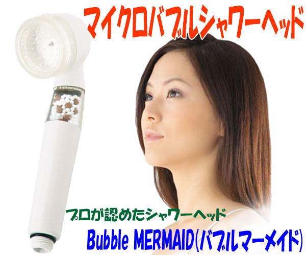 bubble-m