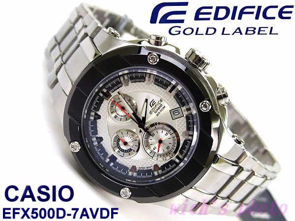 500d7avdf
