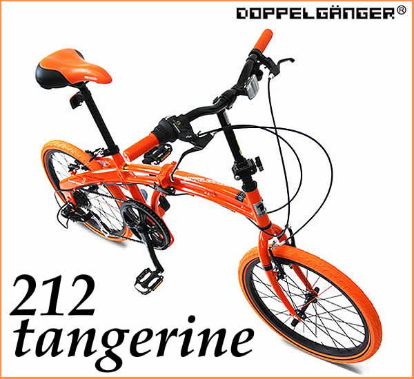 212tangerine