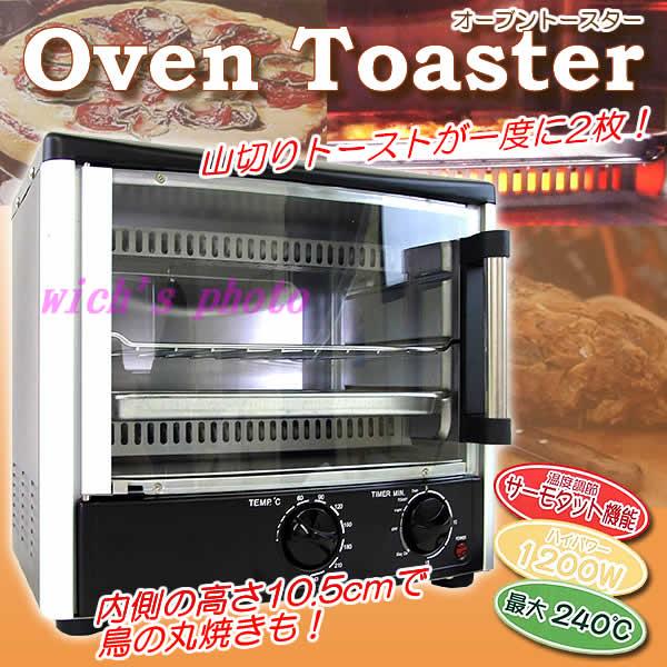 oven-tb1010