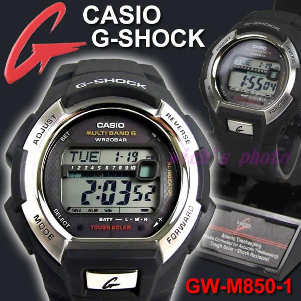 Wich Rakuten Global Market Casio G Shock Solar Radio