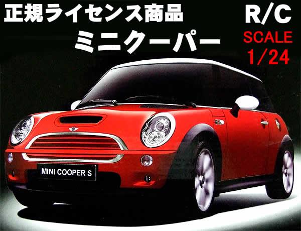 rc-minicooper