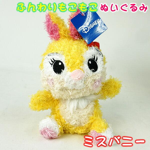 huwamoko-bunny