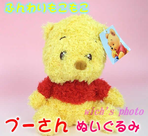 huwamoko-pooh