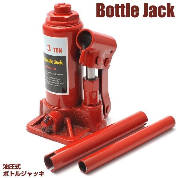 bottlejack