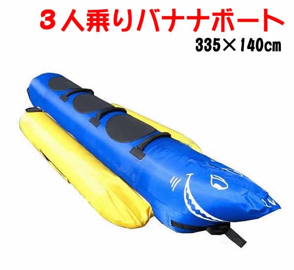 bananaboat305