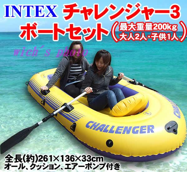 int-cboat3