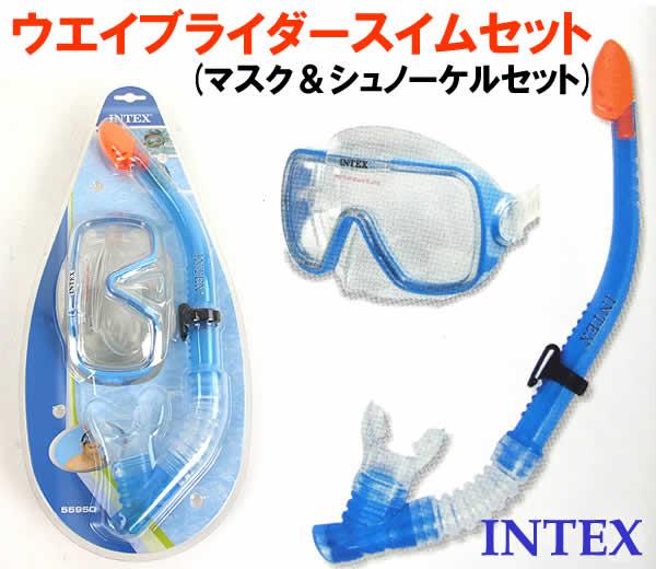 intex-55950