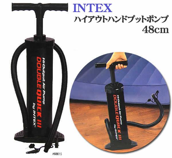intex-68615