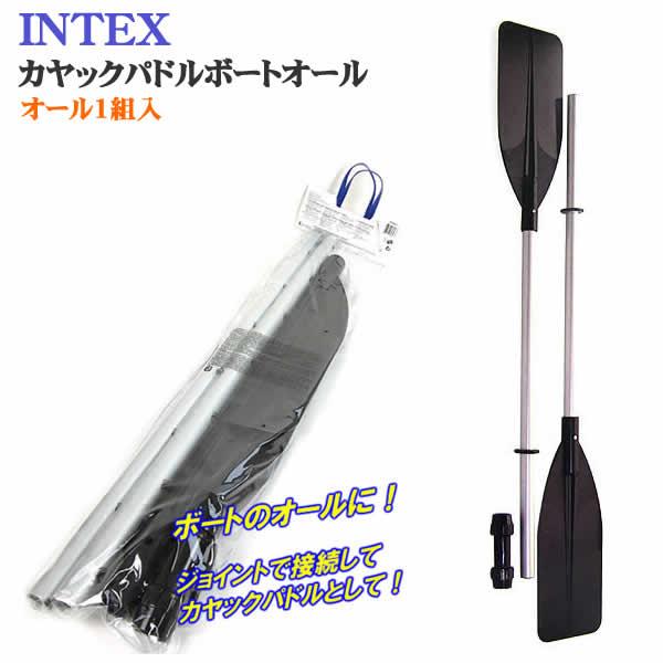 intex-69627