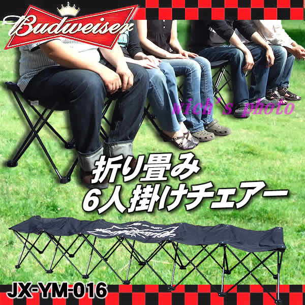 bud-6chair