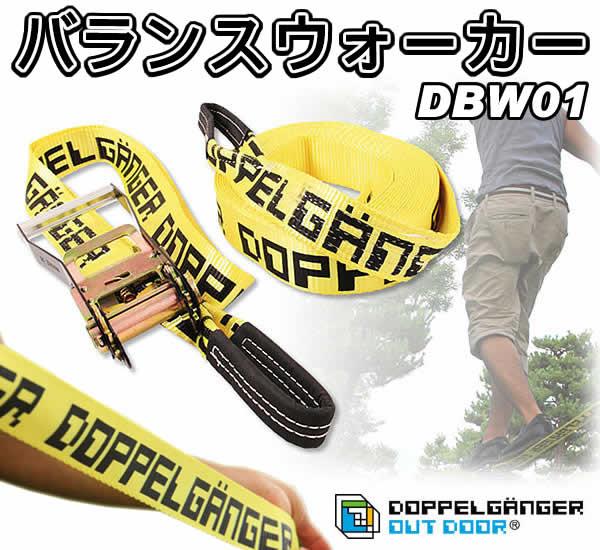 dbw01