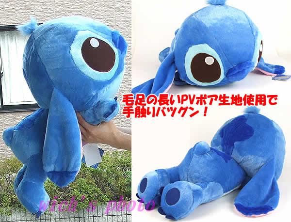Wich Rakuten Global Market Disney Fluffy Sprawl Stitch