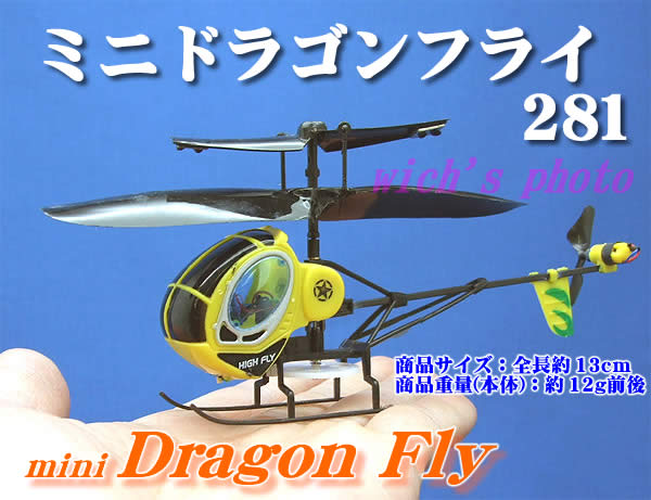 m-dragon281