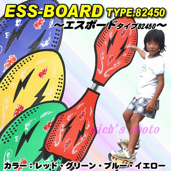essboard-82450