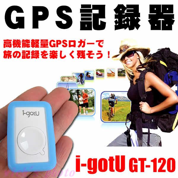 gt120igotu