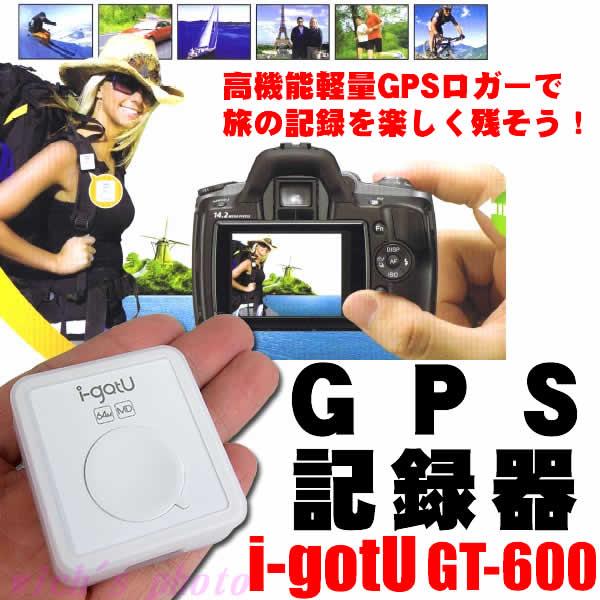 gt600igotu