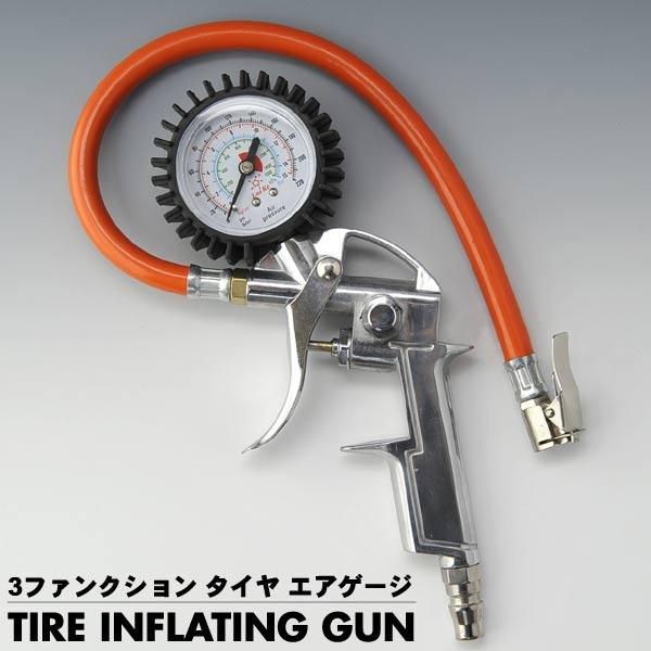 cro-inflatinggun