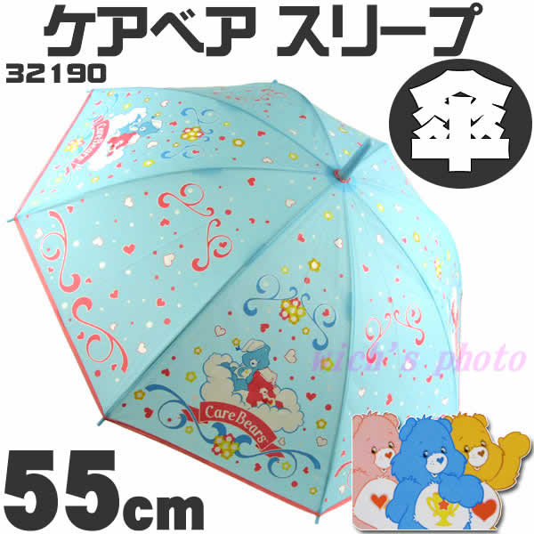 32190umbrella