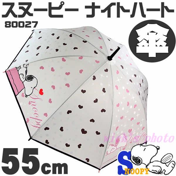 80027umbrella