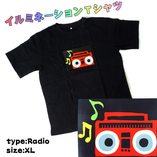irumitshrit-radio