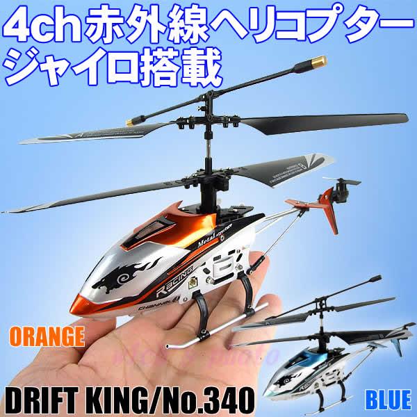 4ch-driftking