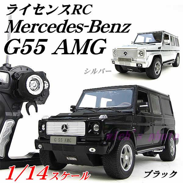 benz-g55-14