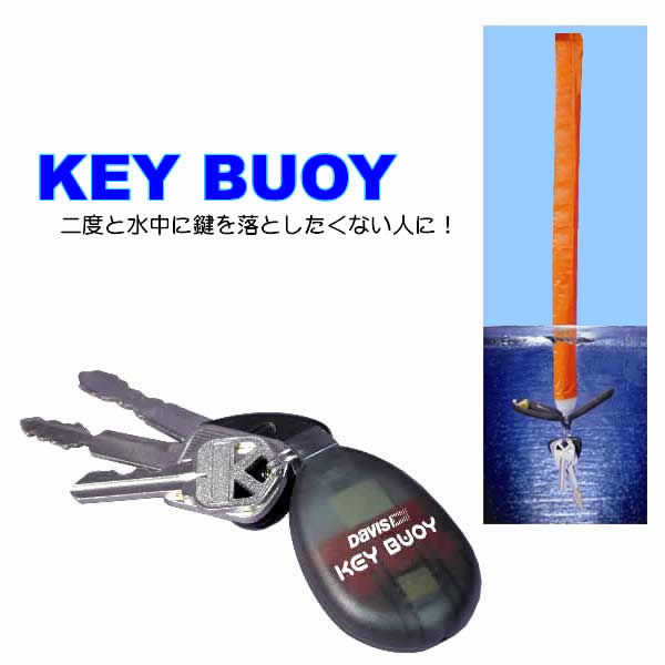 keybuoy