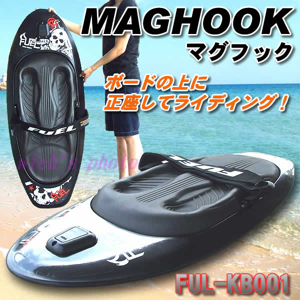 maghook-kb001