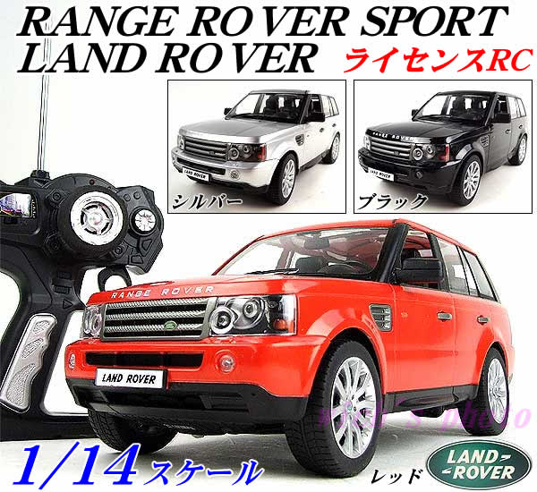 rangerover