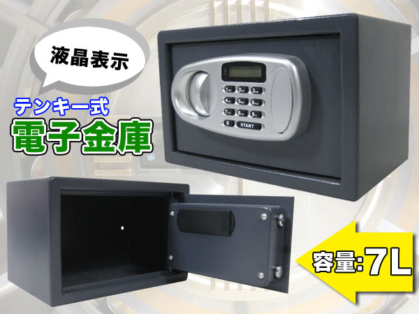 Wich: Numeric Keypad-type Digital Safe (S-20D)