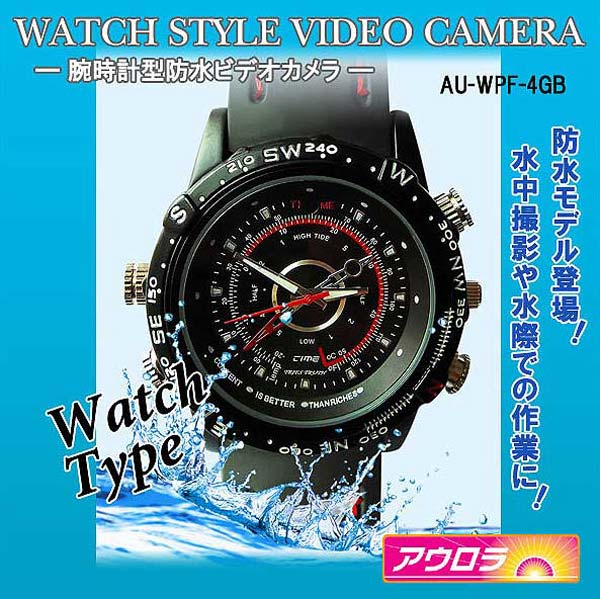camera-auwpf4gb