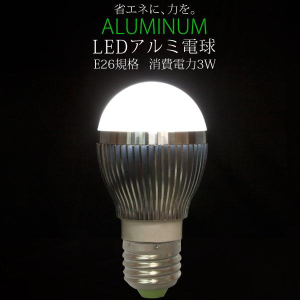 cro-led3w-e26
