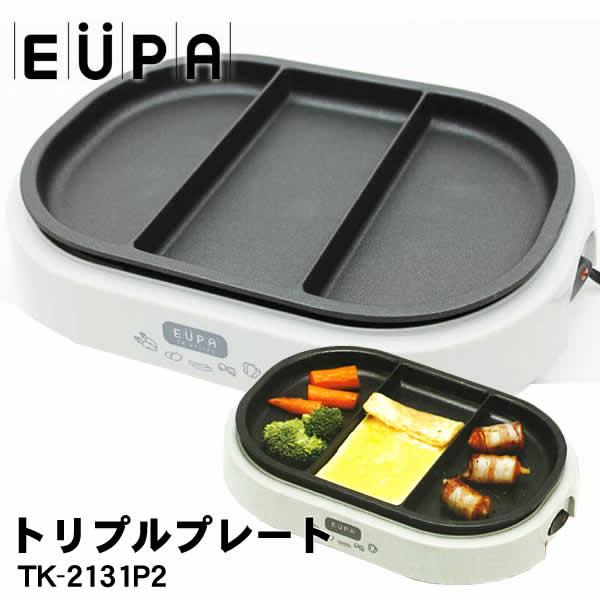 eupa-tk2131p2