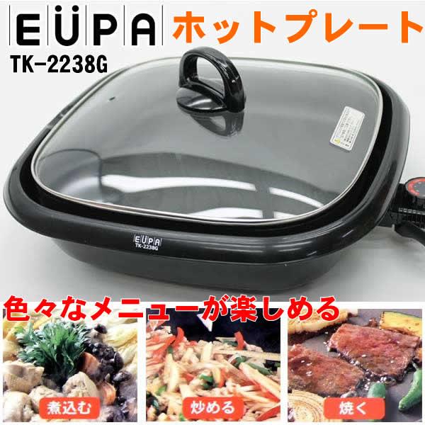 eupa-tk2238g