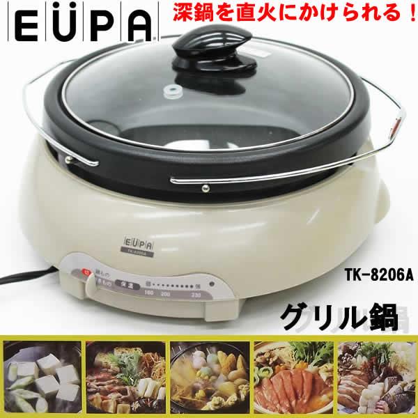 eupa-tk8206a