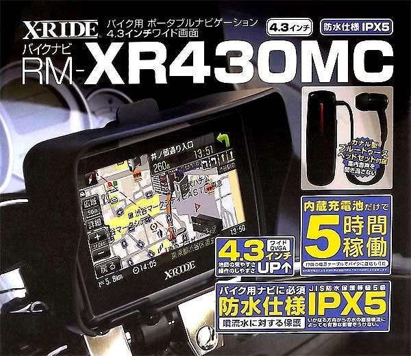 rm-xr430mc