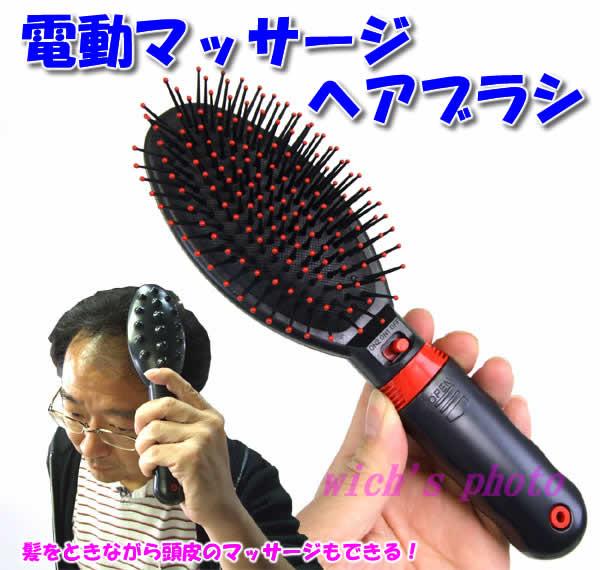 dendouhairbrush
