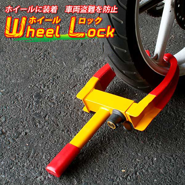wheellock
