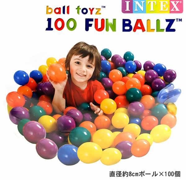 カラフルなボール100個!