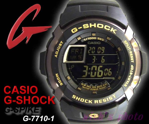 g7710-1