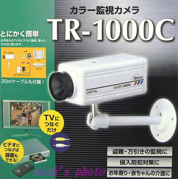 tr1000c