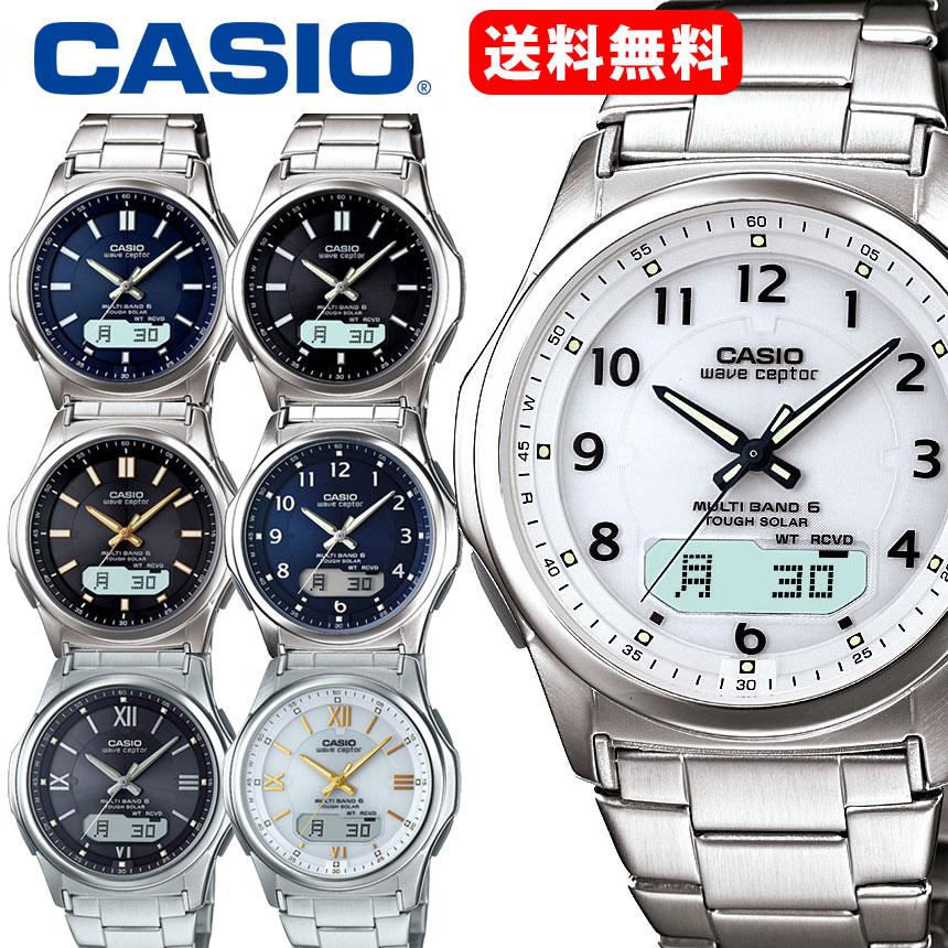 CASIO 電波ソーラー腕時計マルチバンド6