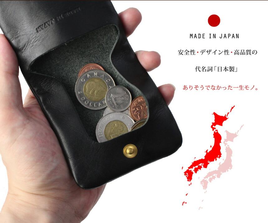 栃木レザー日本製 コインケース