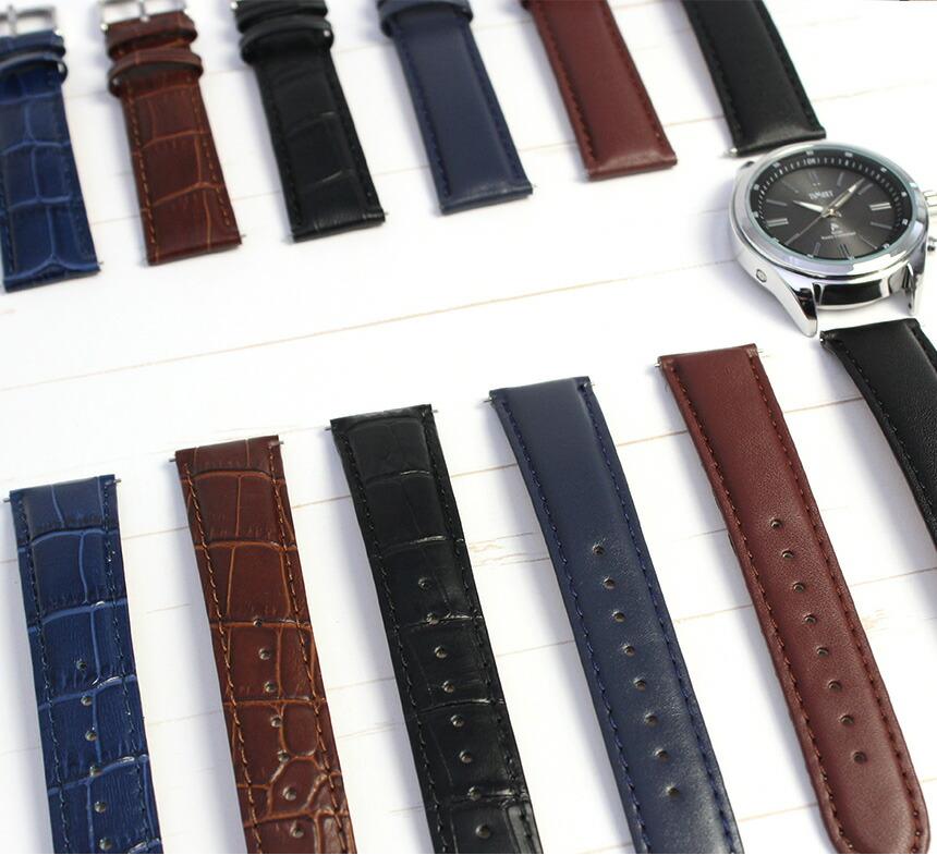 Timeet牛革腕時計ベルト 20mm
